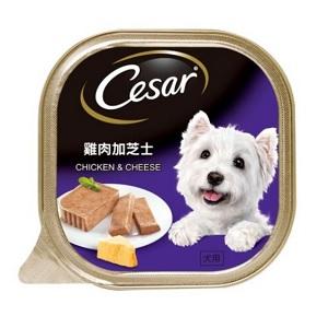 Cesar Wet Dog Thức ăn Gà & Phô mai