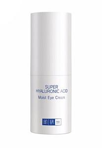 Kem dưỡng ẩm mắt Hada Labo Super Hyaluronic Acid