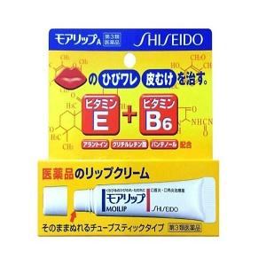 Shiseido Moilip Thuốc Vitamin E B6 Lip Cream