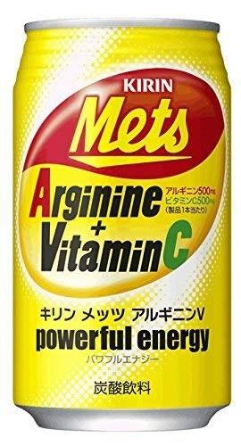 Nước tăng lực Kirin Nước giải khát Metsine V V năng lượng mạnh mẽ Tờ 1
